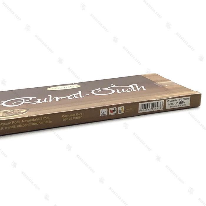 عود دست ساز هندی تند و تلخ Ruh-Al-Oudh