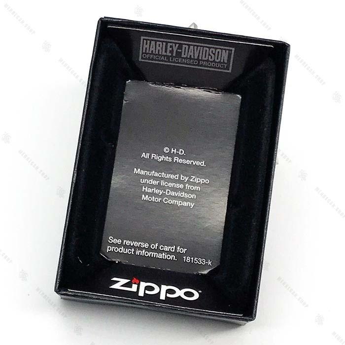 فندک زیپو Zippo کد ۲۹۷۳۹