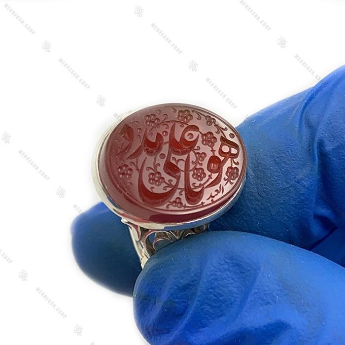 انگشتر نقره دست ساز عقیق سرخ حکاکی شده