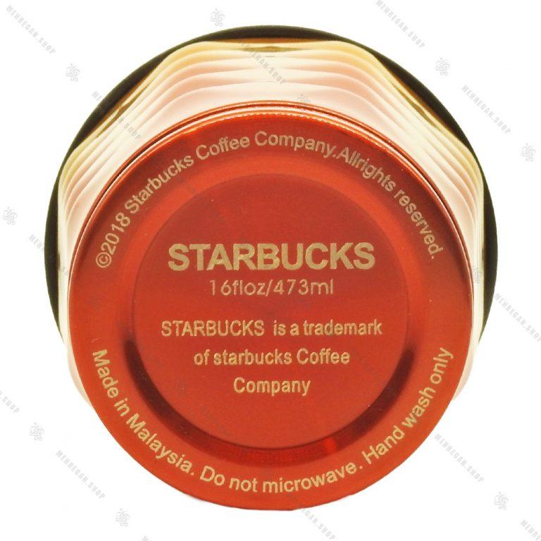 ماگ لیوانی مشبک استار باکس Star Bucks مدل نی دار