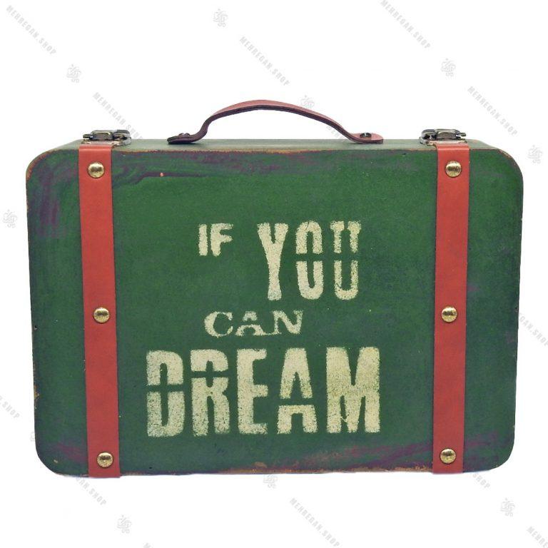 چمدان چوبی دکوری سایز کوچک سبز کله غازی