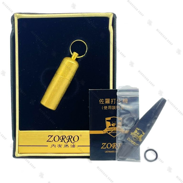فندک و جاسوئیچی بنزینی زورو Zorro مدل کپسول