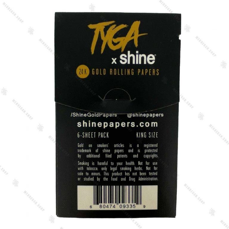 بسته ۶ عددی ورق سیگار پیچ طلا ۲۴k شاین Shine