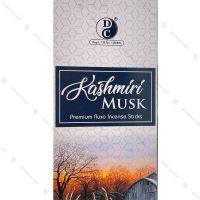 عود دستساز مشک کشمیری 50گرمی Kashmiri Musk