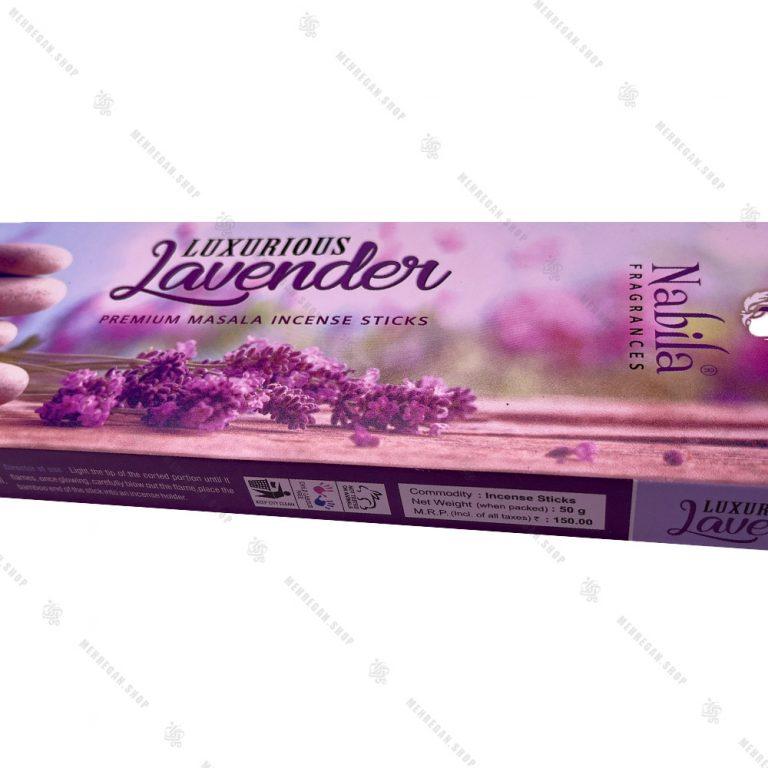 عود دست ساز لوندر (اسطوخودوس) ۵۰گرمی Lavender