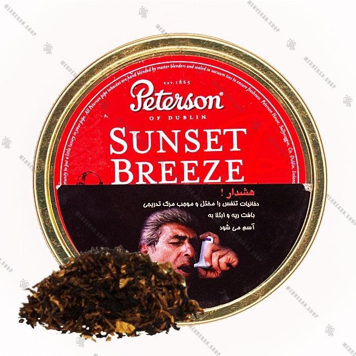 توتون پیپ پیترسون Peterson Sunset Breeze اصل