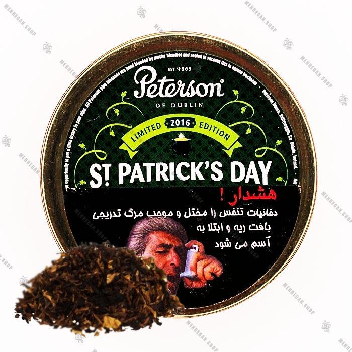 توتون پیپ پیترسون (St. Patrick's Day Ltd. 2016)