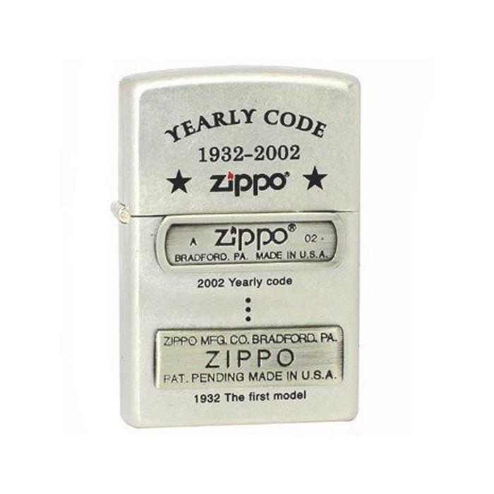 فندک زیپو مدل A2-2221-2